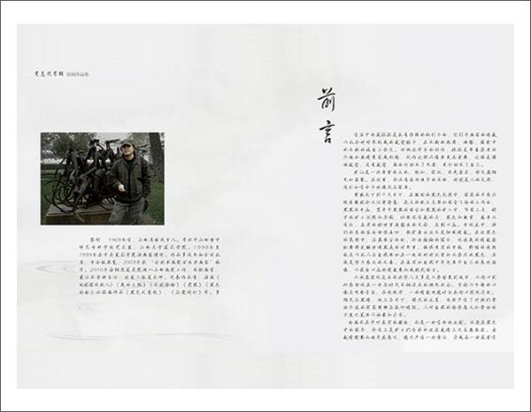 版面设计  李江丽
