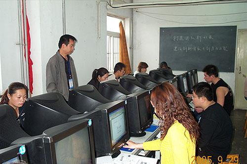 太原长城计算机学校学生考试