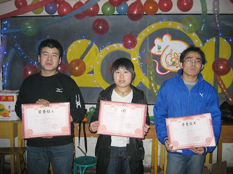 太原长城计算机学校优秀学生颁奖