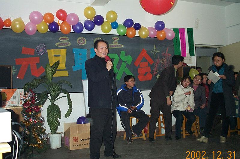 太原长城计算机学校联欢晚会