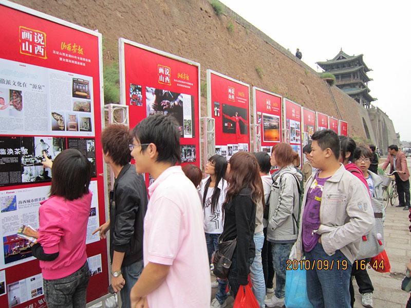 学习参观平遥国际摄影节