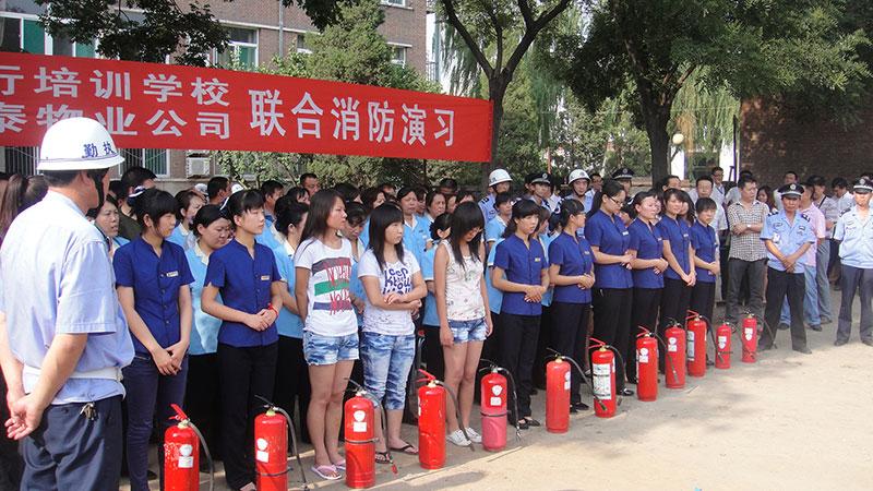 太原长城计算机学校消防安全演习