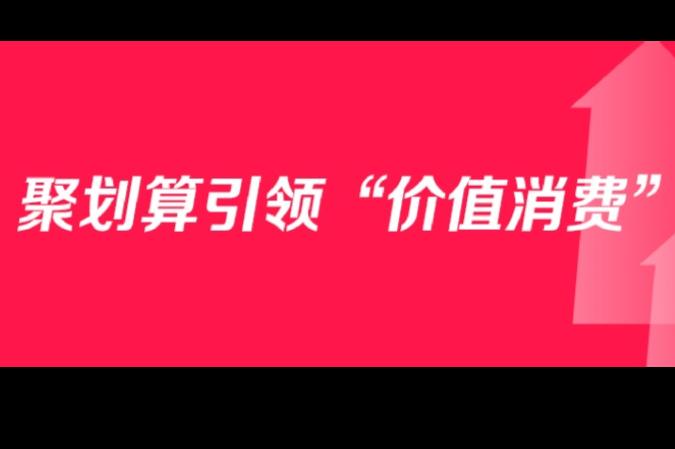 杭州炫豆 卖1天等于日常卖100天!这个...