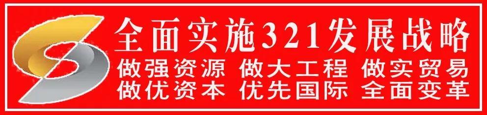 【影像周报/迪兹瓦/廊桥】201...
