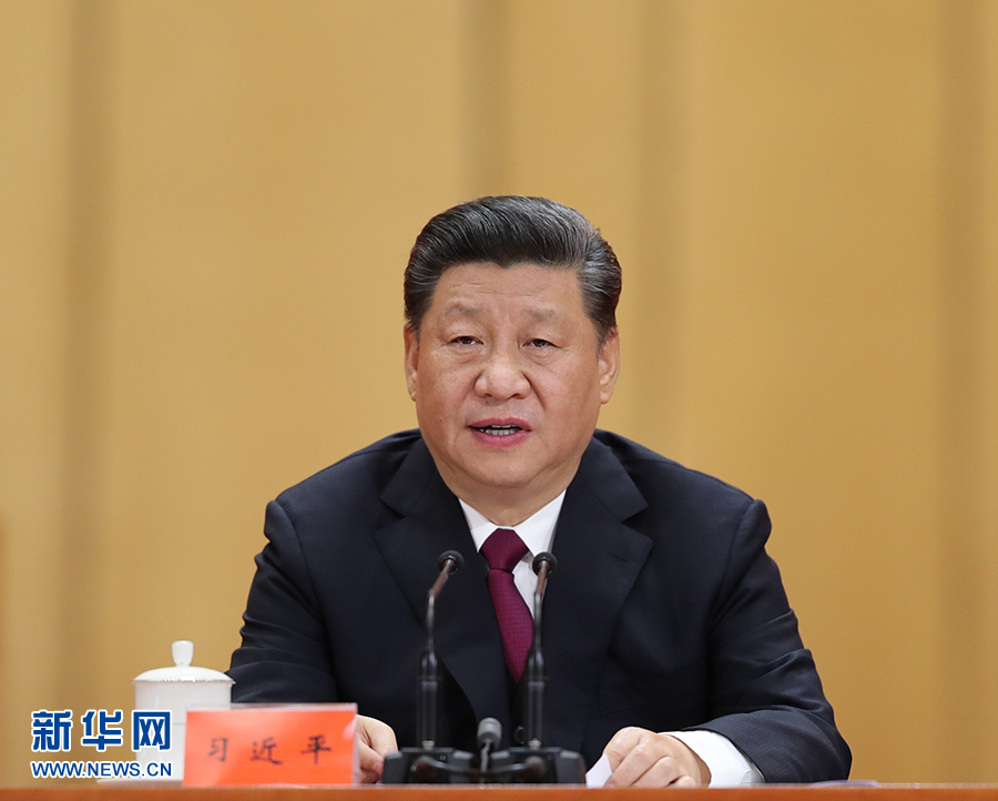 习近平:在纪念五四运动100周年...