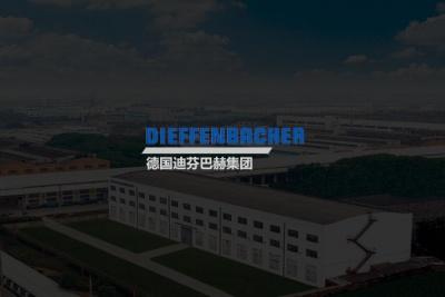 上海人造板机器厂