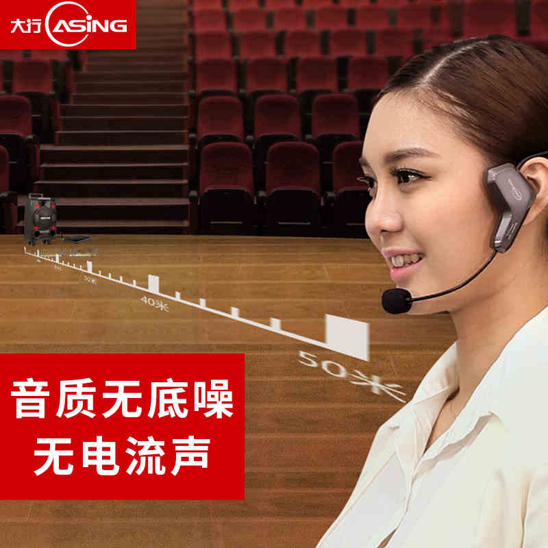 asing/大行 wm07一拖四无线话筒u段无线麦克风头戴式专业舞台演出