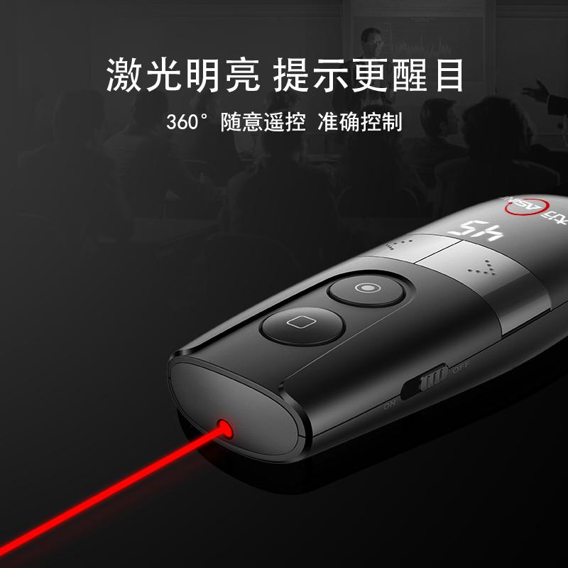 asing大行H101LED屏液晶屏凸显放大数字激光ppt投影翻页笔演示器红外线激光笔教师用遥控笔带内存