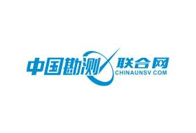 中国勘测联合网