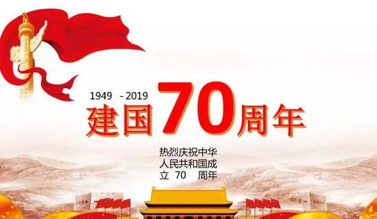 2019国庆70周年进京快递安检全面升级...