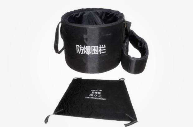 FBT-ZA300 防爆毯