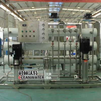 食品厂用水每小时产6吨产量