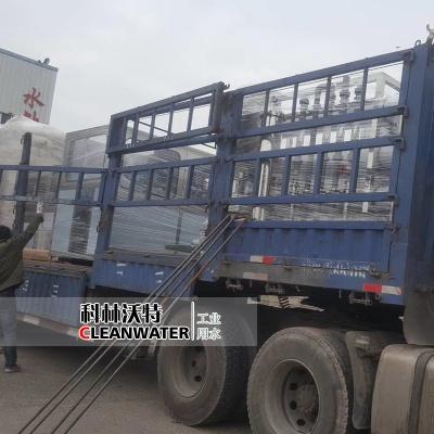 [发货]450桶10工位全套纯净水厂设备