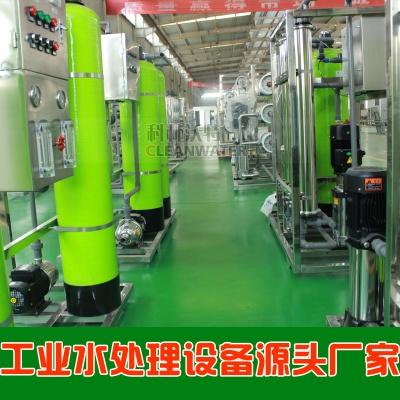 工业纯水设备厂家