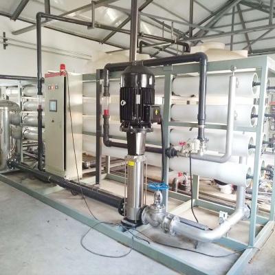 70吨超滤设备加50吨反渗透设备组合