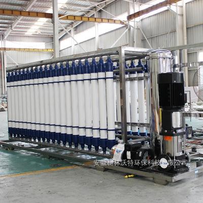 20吨每小时超滤矿泉水设备