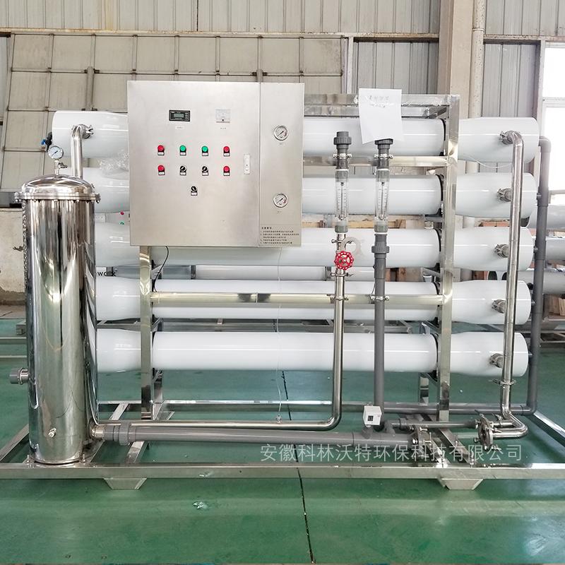 10吨纳滤山泉水设备
