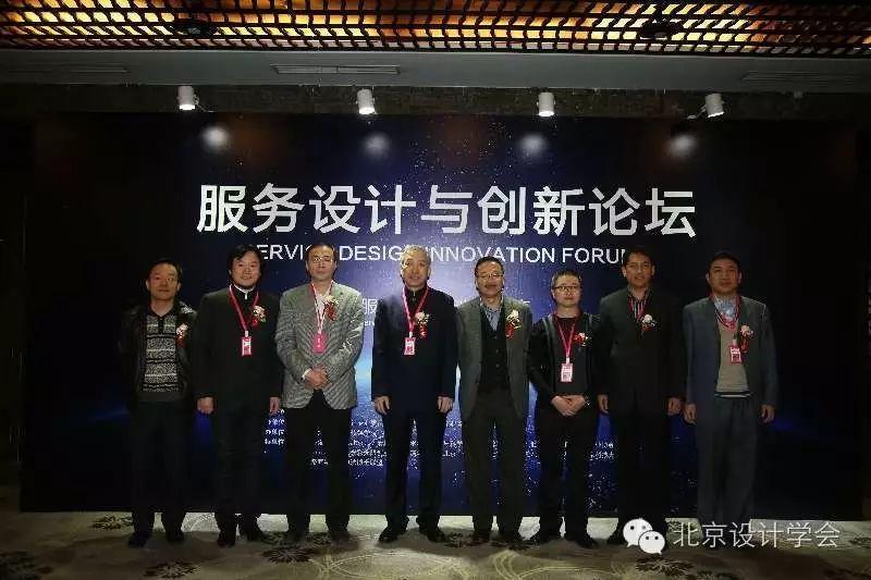 2017中国(北京)品牌视觉设计学术月主论坛即将举行