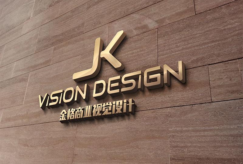 如何设计出具有思想和销售力的品牌视觉形象