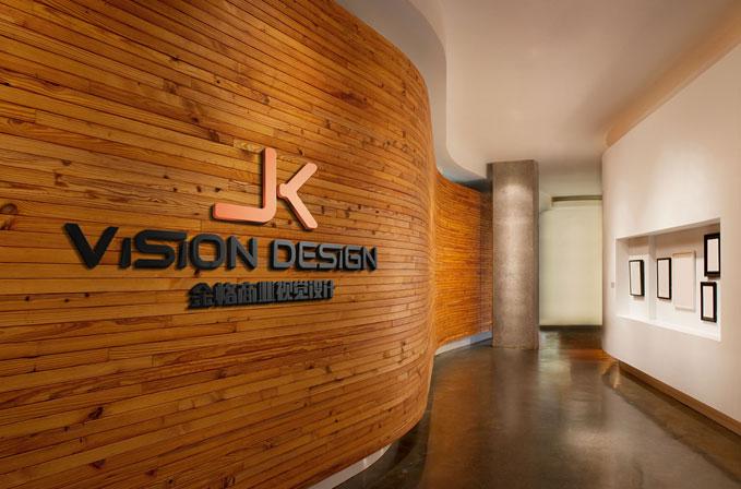 金恪视觉致力于做中国优秀的商业品牌创意服务商