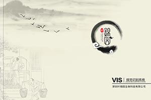 叶锦园企业VIS