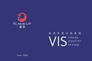蓝茶视觉形象识别系统