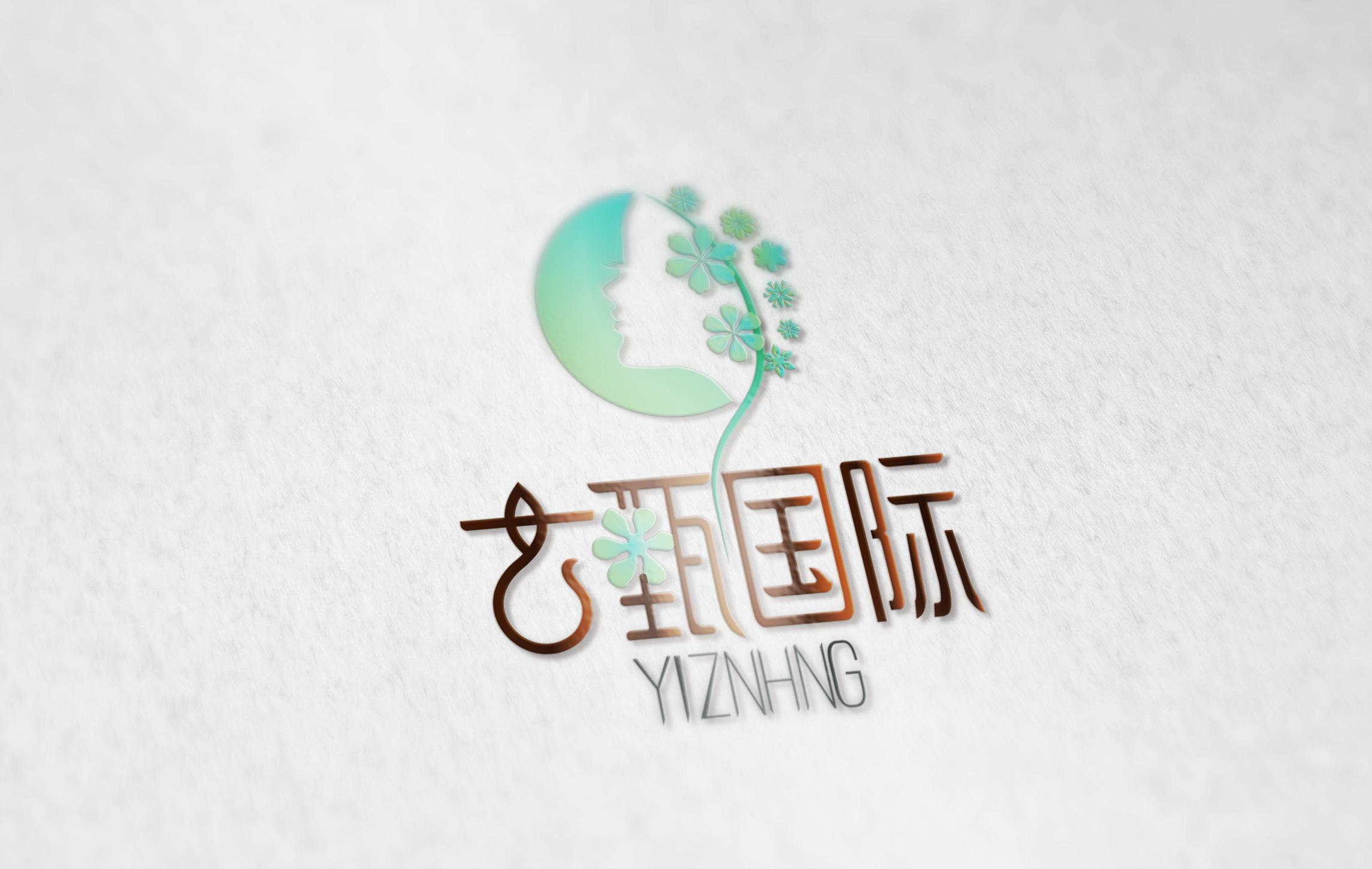 艺甄国际美容机构-品牌设计(南京)
