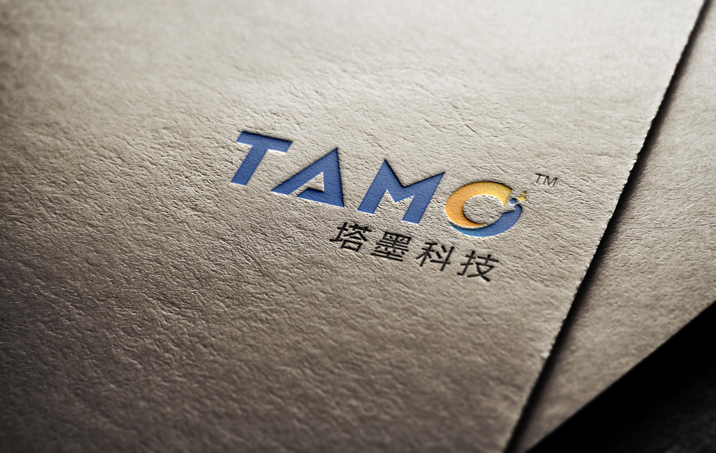 塔墨科技-品牌设计(上海)