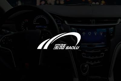 上海宝山大陆汽车配件有限公司