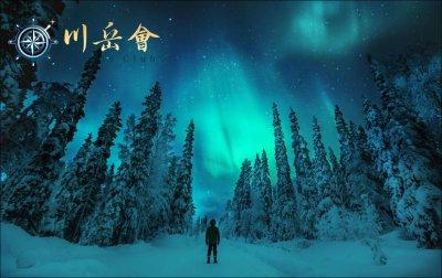 """追寻""""女武神之光"""" 芬兰冰雪跨年之旅"""