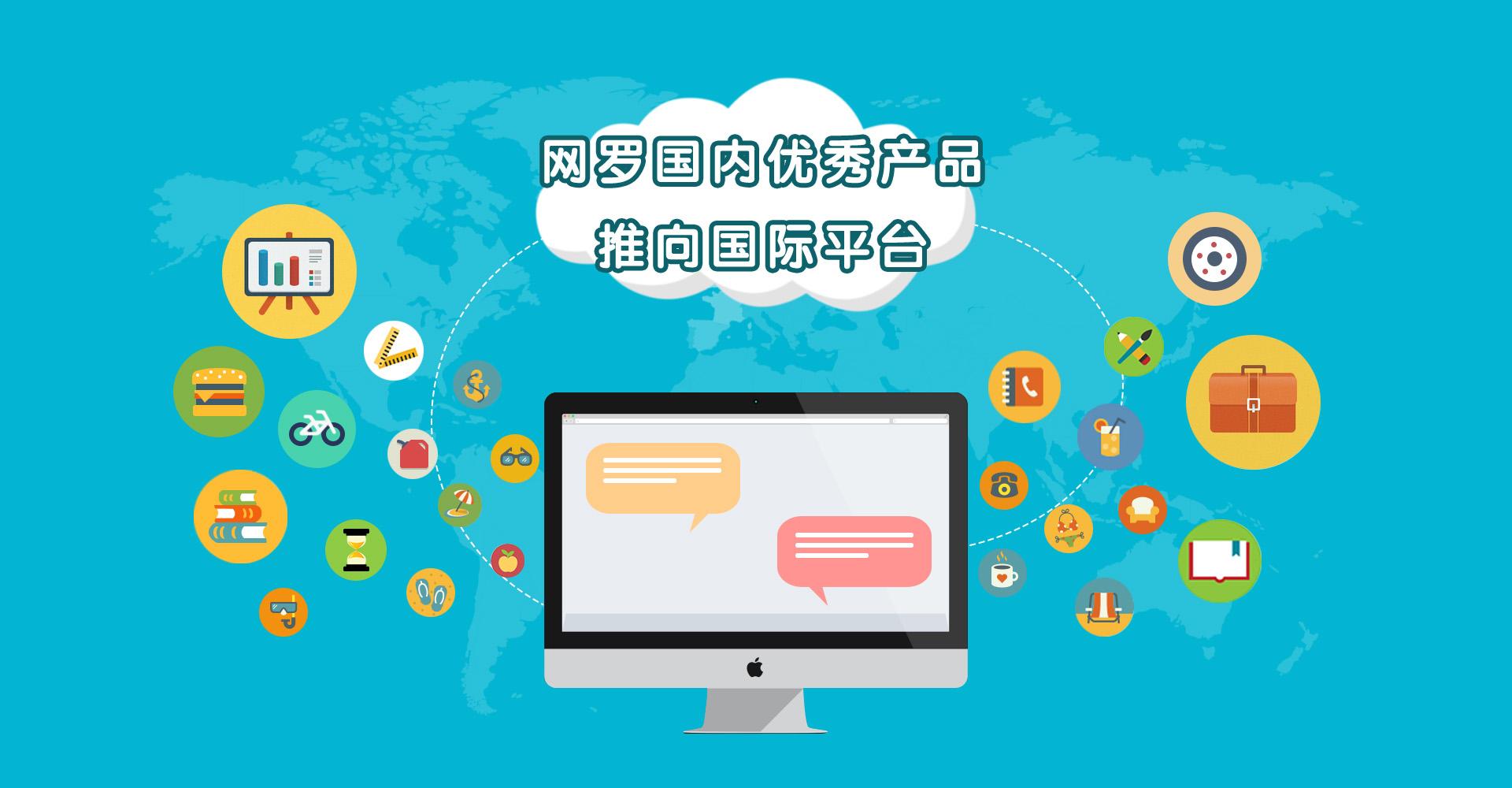 四衡商务信息咨询(上海)