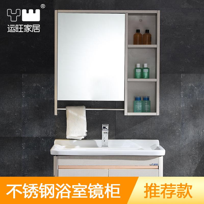 运旺家居 现代简约式新款挂墙式浴室组合镜柜 可来图定做厂家直销