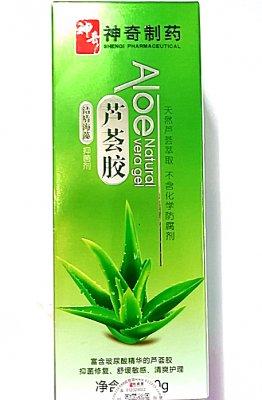 神奇制药洁盾海藻芦荟胶50g