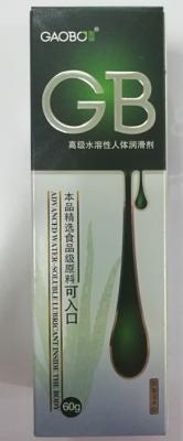 GB高级水溶性人体润滑剂芦荟滋养型60g