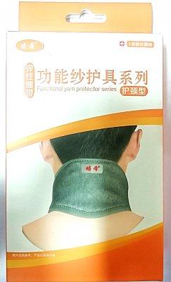 培希弹性绷带功能纱护具系列沪颈型