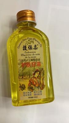 濩葆柔天然VE+橄榄组合护肤甘油