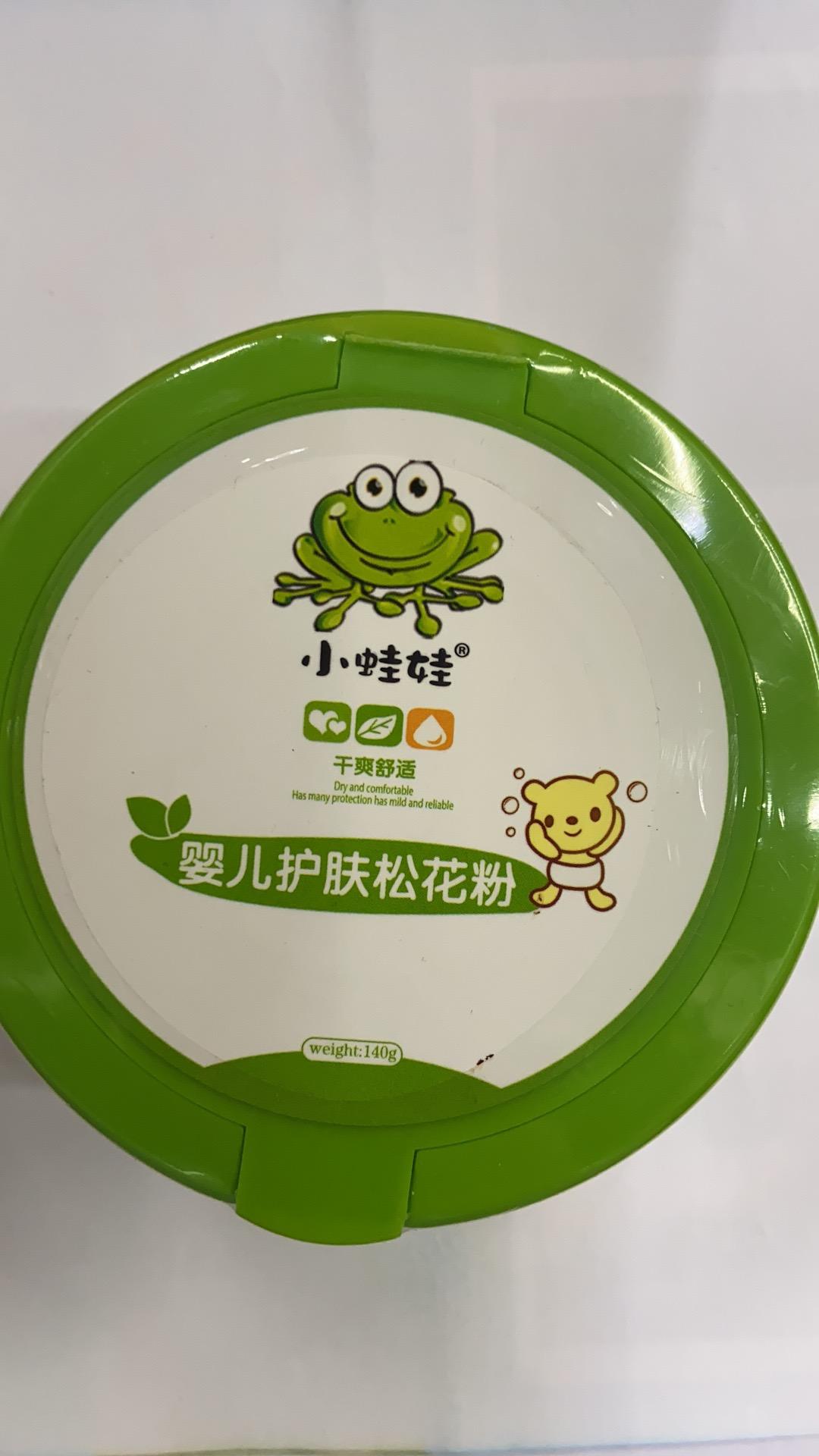 小蛙娃婴儿护肤松花粉
