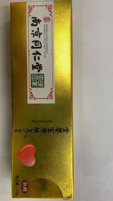 南京同仁堂金绿家园金婴宝康肤灵抑菌霜