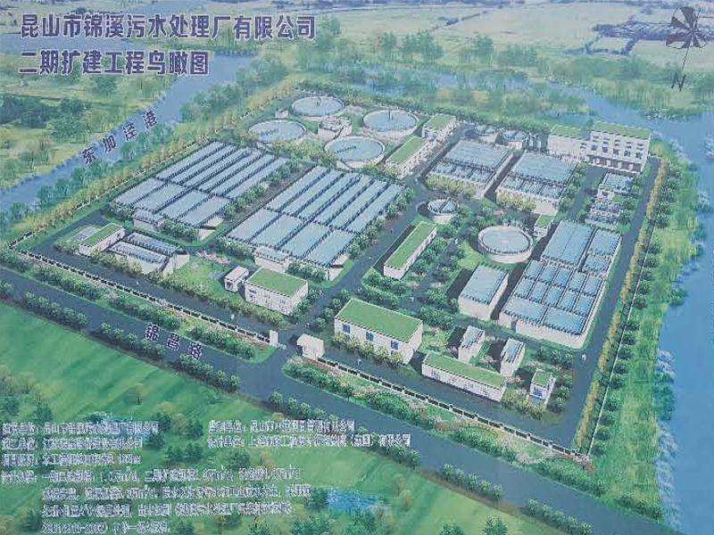 昆明市锦溪污水处理厂