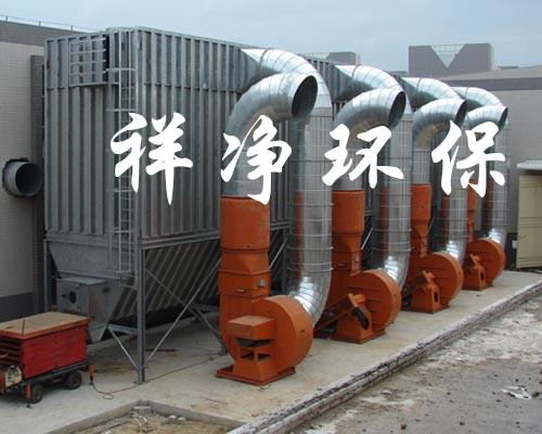 除尘器干货|关于除尘器风量选取要注意的5个事项,了解省钱之道!