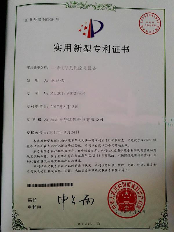 证书 (14)