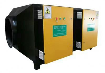 UV光解净化器  废气处理设备 UV光氧除臭设备
