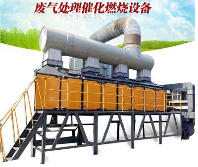 VOCS厂家直销  RCO催化燃烧设备 家具喷漆废气处理 焚烧净化炉装置