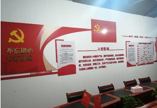"""党建学习 参与大沥镇""""两新""""线党..."""