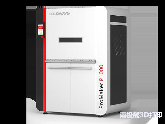 法国军队安装两台Prodways P1000 3D打印机,用于制造备件