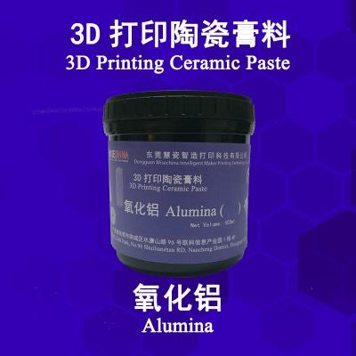 3D打印陶瓷膏料-氧化铝