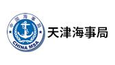天津海事局