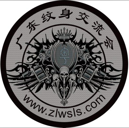 2019年第二届广州国际纹身大赛即将盛大开幕