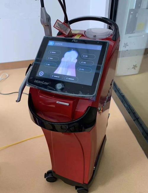 水激光治疗仪