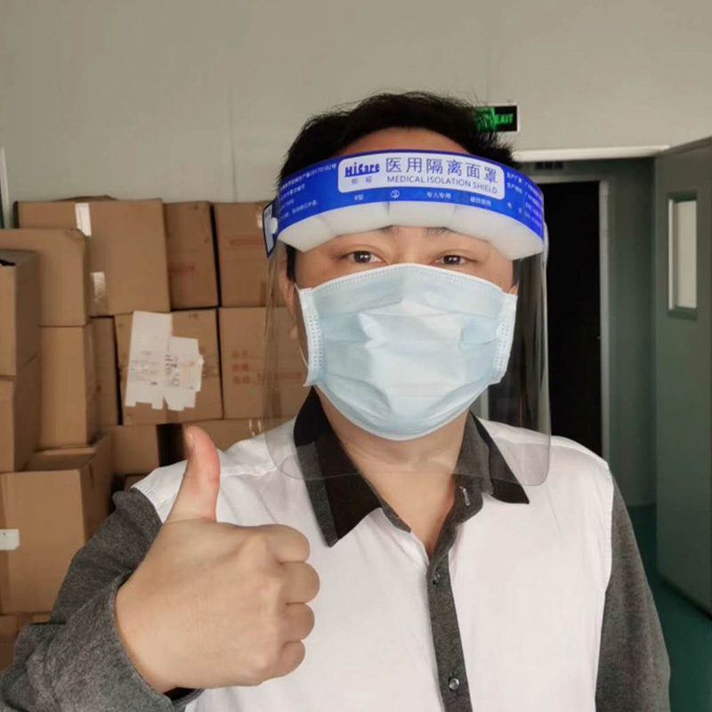 医用隔离口罩B型